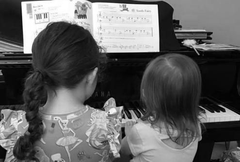 Group lessons at Elizabeth Sang Piano and Violin Studio